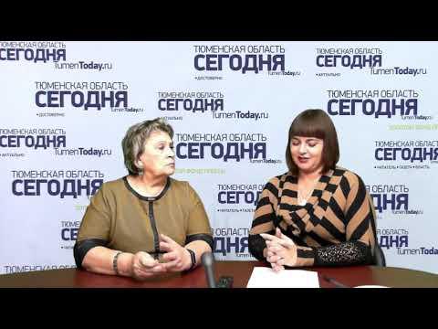 В эфире профессор ГАУ Северного Зауралья Людмила Лящева