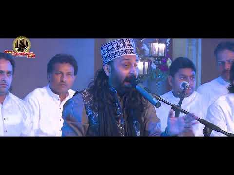 Mann Kunto Maula Afzal Sabri Qawwal