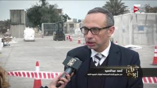 كل يوم - بعد 19 عام من استقرارها بميناء الأدبية .. مصر تتخلص من شحنة مواد مسرطنة