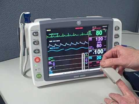 Cardiology Shop Dash 2500 Patient Monitor