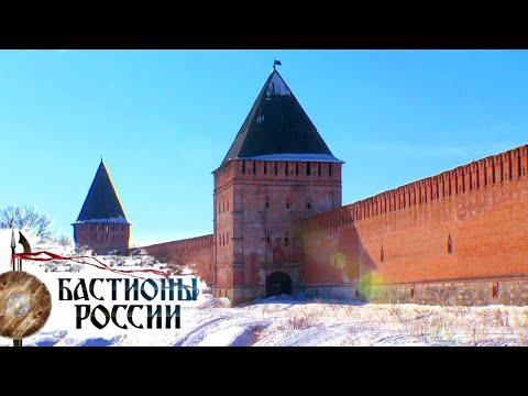 Смоленск. Бастионы России 🌏 Моя Планета