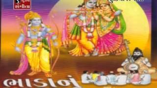 Arvind Barot Meena Patel Kayano Gadh Radiyamno Bhada Nu Makan