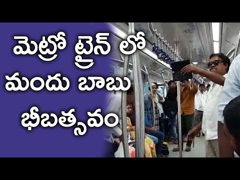 Drunken Man Create Disturbance in Metro Train | at Hyderabad || #tv6news