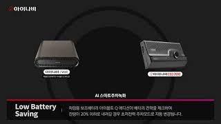 초프리미엄 Real 초저전력주차녹화 – 아이나비QXD7…