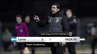 Η συνέντευξη Τύπου του Λαμία-ΠΑΟΚ - PAOK TV