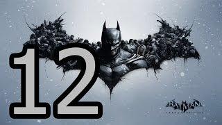 Прохождение Batman: Arkham Origins — Часть 12: Испытание Шивы