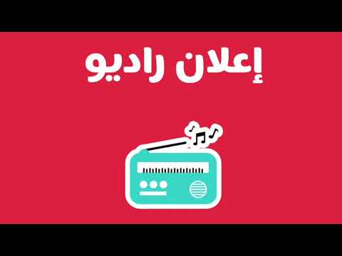 التجمع   شفاعمرو 2008 - راديو - انتخابات بلدية