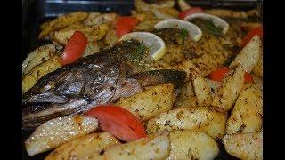 Рыба в духовке!!!Горбуша!!! Сочная и вкусная!!! Рецепт к праздничному столу!!!