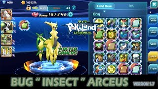 POKELAND LEGENDS : INSECT