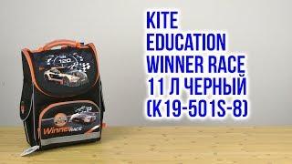 Розпакування Kite Education Winner Race 35x25x13 см 11 л Чорний К19-501S-8