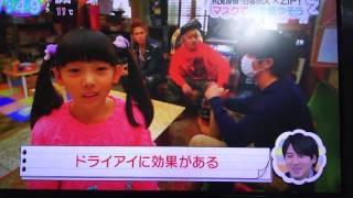 女優の波瑠(25)と俳優の岡田将生(27)が、日本テレビ系「金曜ロ...