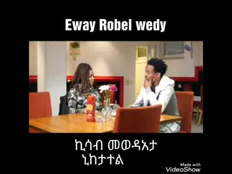 Eritrean Funny traitor from NABRANA Movie