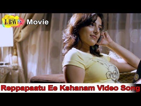 LBW ( Life Before Wedding ) Movie || Reppapaatu Ee Kshanam Video Song || Asif Taj ,Nishanti Evani