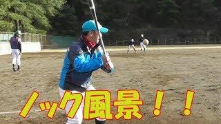 【山岸ロジスターズ】ノック風景