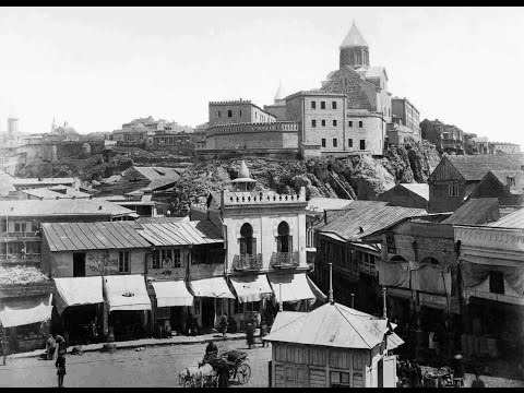 Тифлис / Tbilisi in the 1890s