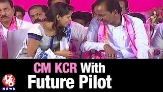 CM KCR Encourages Telangana Activist Sanjana To Become a Pilot    V6 News