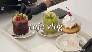 [CAFE VLOG #18] 카페 브이로그 / 카페사장…