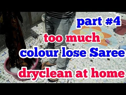 How To Colour Lose Silk Saree Dryclean/ Wash At Home