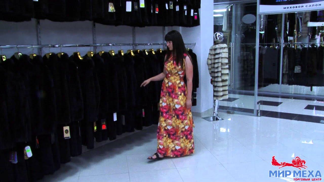 01-7205 пальто женское демисезонное(пояс). 2 400 руб. Купить. 14-0030-93 пальто женское демисезонное. 3 500 руб. Купить. 14-0028-103 пальто.