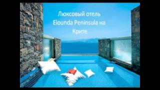 Немного о Греции(, 2014-08-11T10:55:52.000Z)