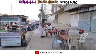 | Khaali Burger Prank | By Nadir Ali In | P4 Pakao | 2019