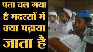 Madrasa में क्या-क्या बदलने जा रही है Narendra Modi Government? Mukhtar Abbas Naqvi