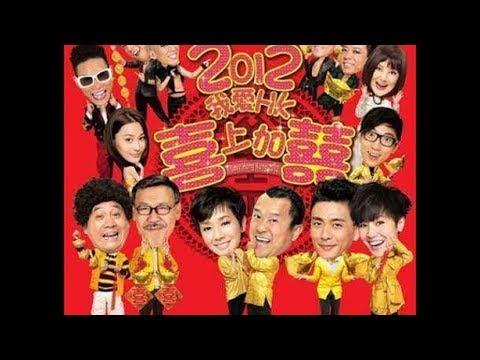 香港经典贺岁喜剧电影《我爱香港.喜上加喜》 高清 国语中字2019