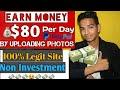 Earn Money $80 Per Day By Uploading Photos 100% legit site   best make money site