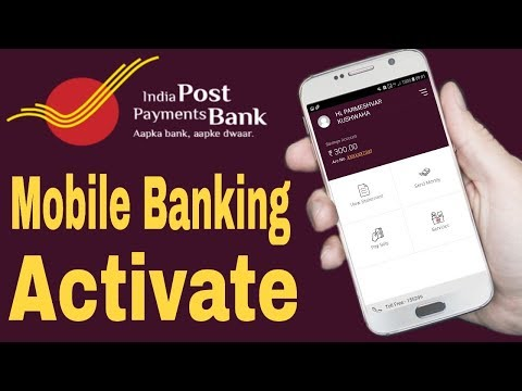 IPPB Mobile Banking | India post payment bank Mobile banking interest Registration activate