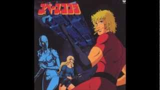 Secret Desire (Instrumental) - Space Cobra Original Soundtrack - Ending Theme