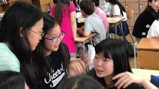 2018 꿈의영화학교 제5차 수업/ 식객:김치전쟁 김길…
