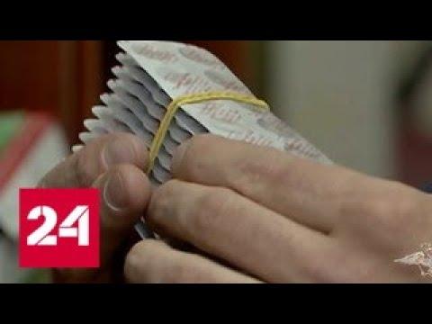В Москве обнаружена сеть из 40 аптек, подпольно торгующих наркотиками - Россия 24