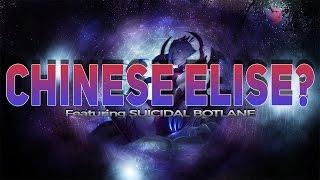 Chinese Jester - CHINESE ELISE? ft. SUICIDAL BOTLANE