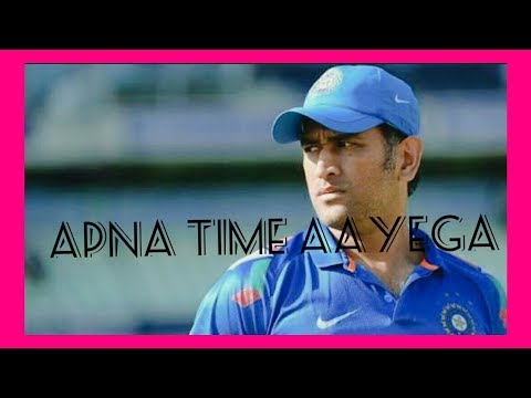 ms dhoni download song
