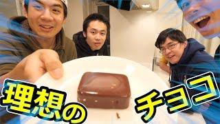 フリスク100粒入れてチョコミント作ったら最高のミントを味わえるよね!