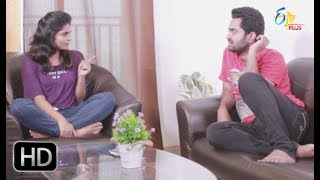 Ammai Cute Abbai Naatu | Alavataina Mainishi | Web Episode 84 | ETV Plus