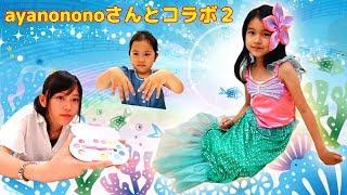 まーちゃんおーちゃん #HIMAWARIちゃんねる #ひまわりチャンネル 約2年...