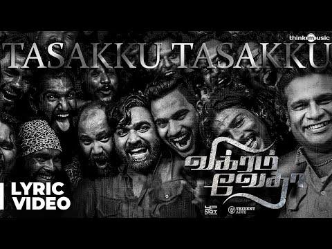 Vikram Vedha Songs | Tasakku Tasakku Song with Lyrics | Ran, Vijay Sethupathi | Sam C.S