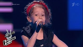 "Taisiya Skomorokhova. ""Goomba boomba"" - Blind Auditions - Voice.Kids - Season 7"