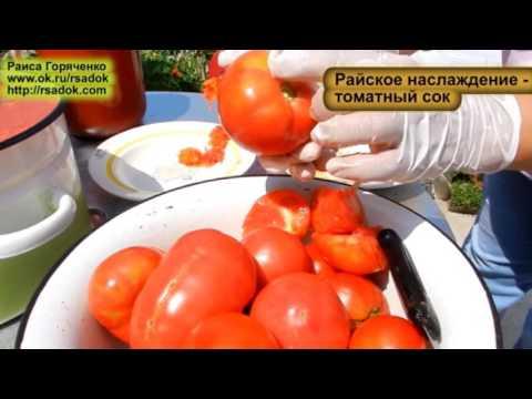 Семена_Урал