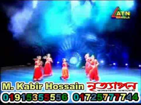Sundori Komola Nache- Dance