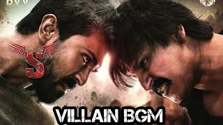 vinaya videya rama villan BGM ringtone || best villian bgm || vvr bgm ringtone || (free download)