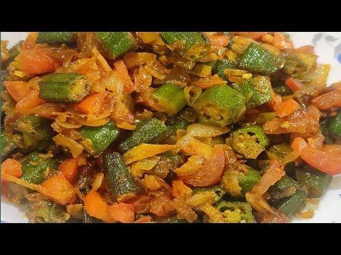 भिंडी-की-ये-सब्जी-एक-बार-बनायेंगे-तो-बार-बार-खाने-का-मन-करेगा-|-bhindi-ki-sabji-|-okra-sabzi