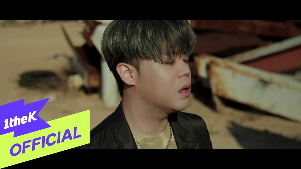 [MV] Han Yo Han(한요한) _ 400km (Feat. Kid Milli)
