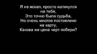 Eminem - Space Bound (Russian Translate)