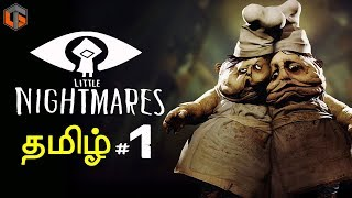 Little Nightmares #1 Horror Game Live Tamil Gaming