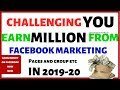 [Hindi] how to earn million dollar from facebook ( Page, groups) | facebook growth | strategy