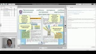 видео Коммуникативно-деятельностный подход в обучении иностранному языку