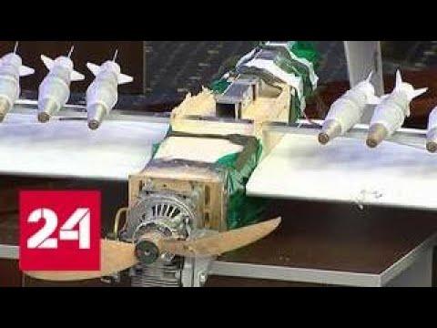 Дроны, атаковавшие Хмеймим, были запрограммированы заранее - Россия 24