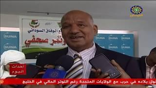 محمد الحسن الصوفي والد طفل الساعة يعمل حزب باسم تجمع الوفاق السوداني